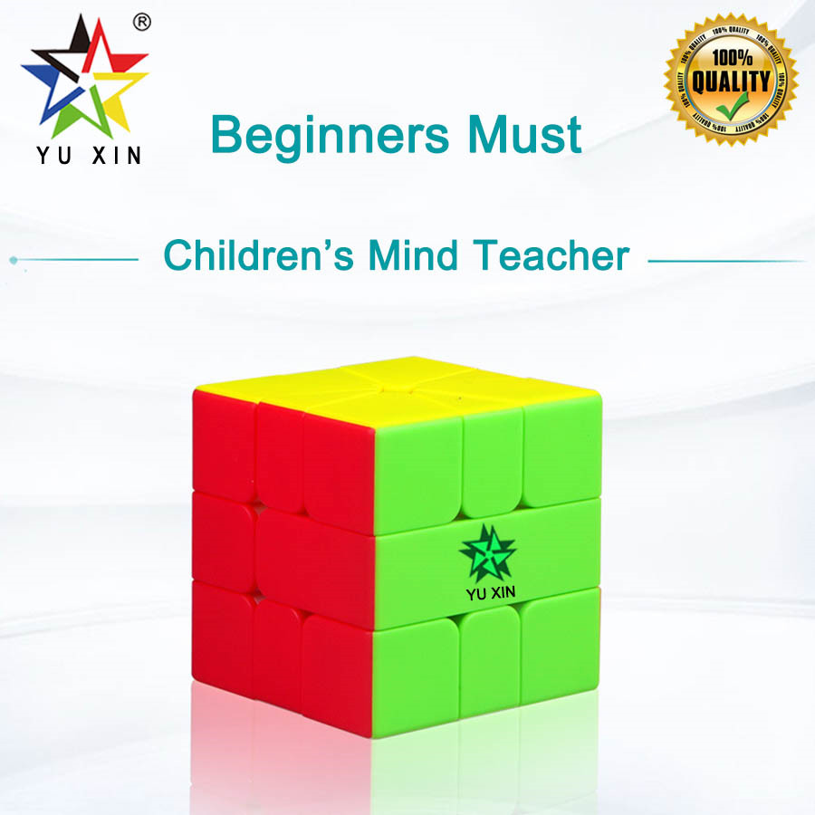 2019 YUXIN Mini Magic Cube Professional 3x3x3 Square-1 Cube SQ1 Magico Stickerless Rubike Square-one Cubes Shaped Puzzle Smooth