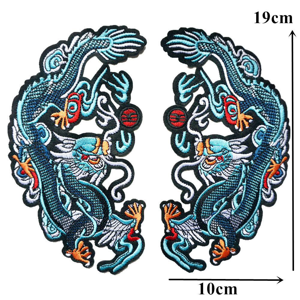Chinese Dragon Cloth Patch Embroidered Motifs Applique Sew On Badge DIY Craft