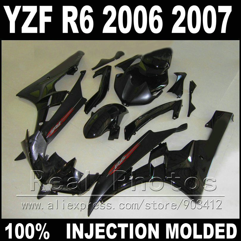 100% Fit body kit for YAMAHA R6 fairing 06 07 Injection molding glossy black little red 2006 2007 YZF R6 fairings injection molding hot sale fairing kit for yamaha yzf r6 06 07 white red black fairings set yzfr6 2006 2007 tr16