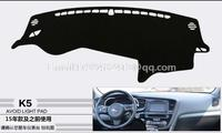 for Kia Optima K5 2010 2011 2012 2013 2014 2015 dashmats car styling accessories dashboard cover