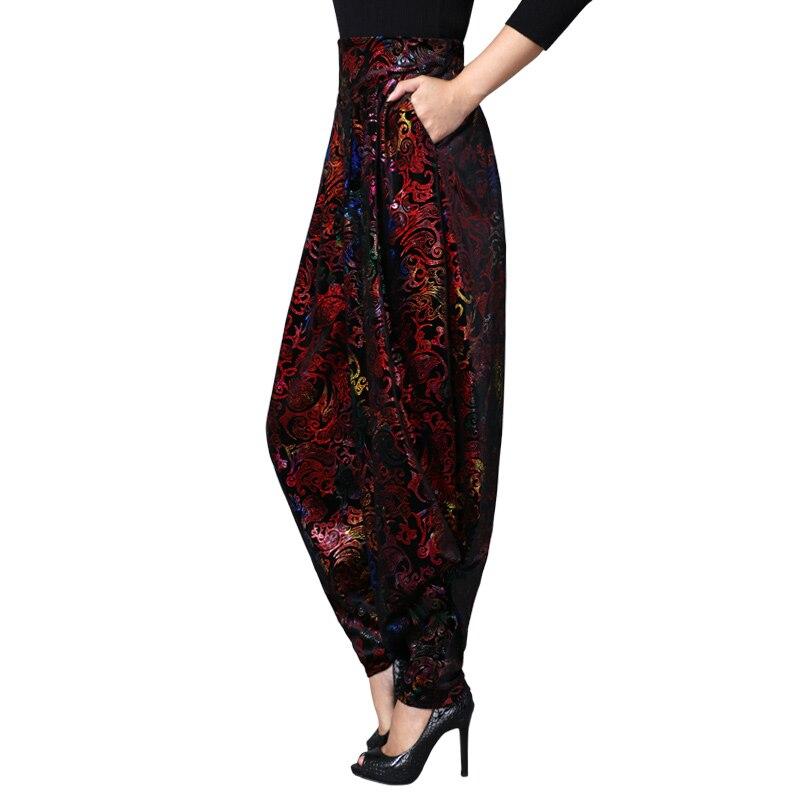 Весенне осенние повседневные шаровары с высокой талией свободные широкие брюки
