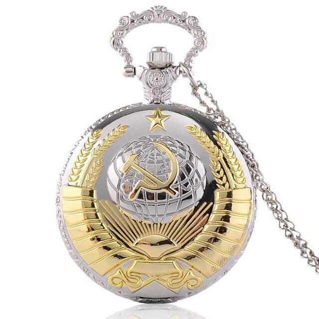 Fashion Silver/Bronze/Gold USSR emblem Earth Sickle Hammer Quartz Pocket Watch A