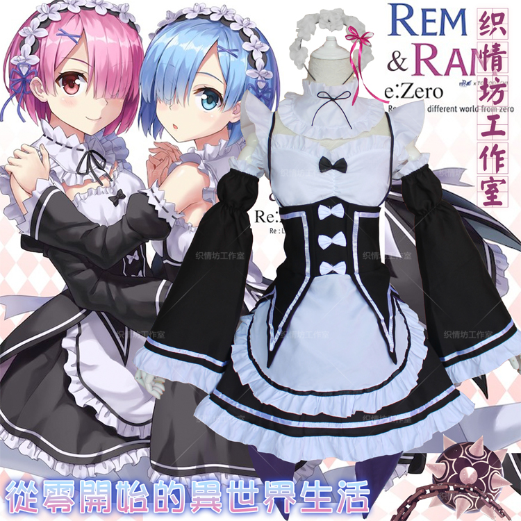 Cosplay Costume Cute Maid uniform Anime Re: Zero Ram Rem Sweet Lolita Dress
