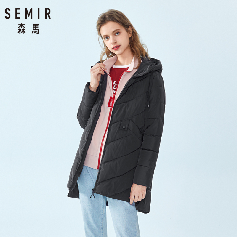 SEMIR Women Quilted Padded Hooded Coat with Full Zip Puffer Coat with Drawstring Hood Slits at