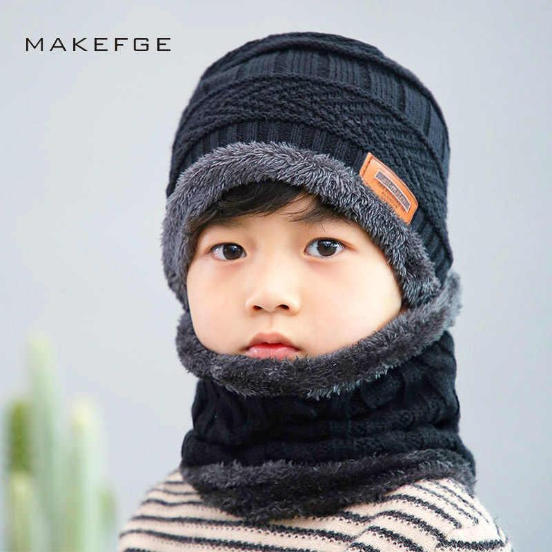 новинка 2018 года милые детские вязаные шапочки шапка шарф детские зимние мягкие