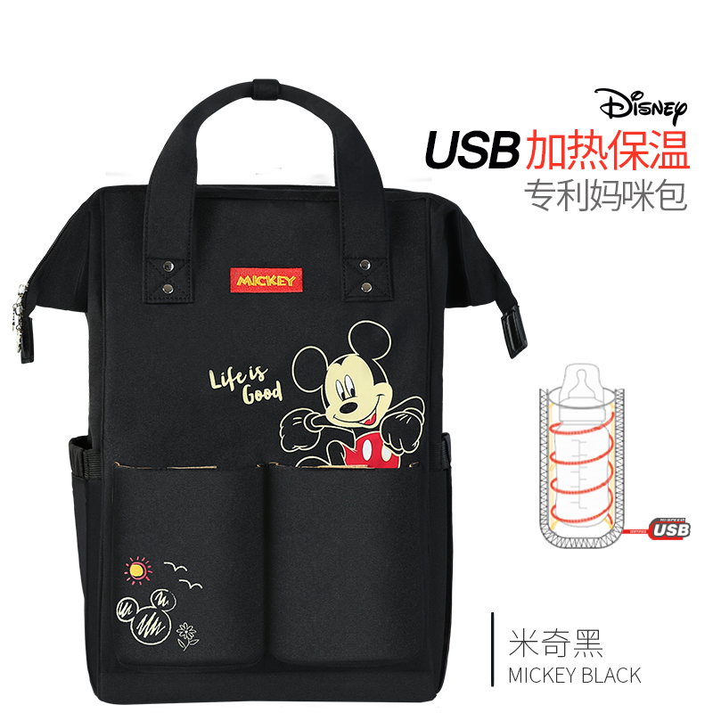 HTB19aTJw5CYBuNkHFCcq6AHtVXaq Disney Backpacks Mummy Bag Multifunction Large Capacity Double Shoulder Travel bags Baby Handbag Bottle Insulation Chair Bags