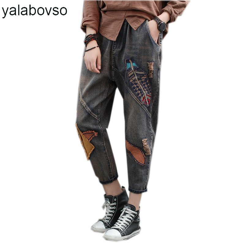 Vintage Softener Elastic waist Patches Calf Length pants Retro Jeans Regular Patchwork Female Trousers for woman A0B X 0253z30