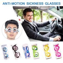 Motion Sickness Glasses Smart Seasick Airsick Lensless Detachable Folding Portable Sports Travel Anti-motion