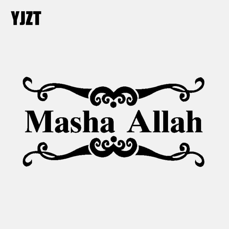 YJZT 16.2 CM * 8.2 CM MASHA ALLAH vinyle autocollant islamique  musulman voiture autocollant noir/argent C3 1176Autocollants De  Voiture