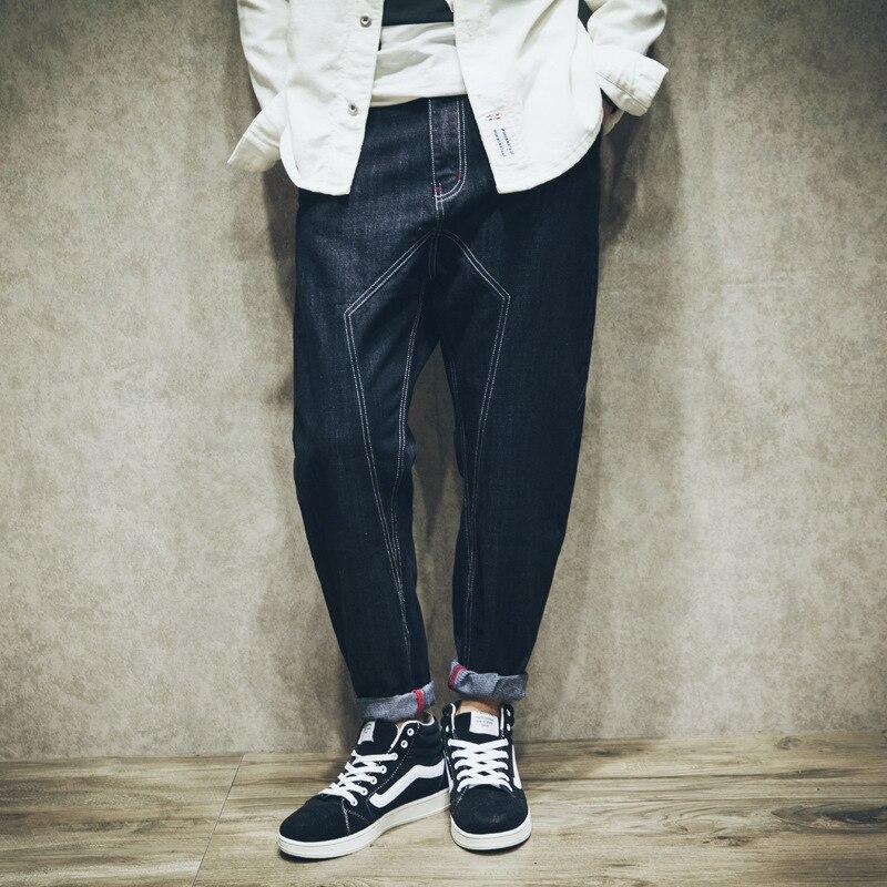 New Men Zipper Harem Jeans For Mens Fashion Denim Pants Harem Pants Vintage Slim Fit Drawstring Zipper Male Clothing Y300 men s cowboy jeans fashion blue jeans pant men plus sizes regular slim fit denim jean pants male high quality brand jeans