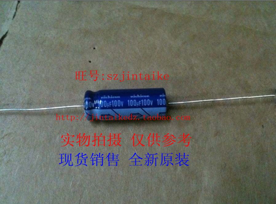 10pcs/30pcs Japan NICHICON Axial Electrolytic Capacitors 100V100UF Horizontal VX Series Of Hollow Capacitor Blue Free Shipping