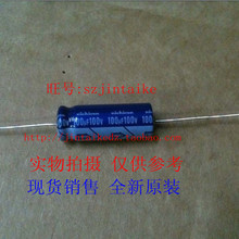 Axial Electrolytic-Capacitors NICHICON 100V100UF Japan Horizontal of Vx-Series 10pcs/30pcs