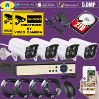 Golden Security 4CH DVR Kit 5 0MP HD CCTV Camera Surveillance 1080P HDMI Video Security Camera