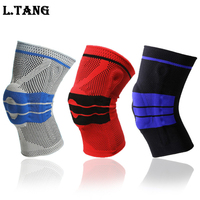 1 Pcs Basketball Knee Pad Sport Safety Football Volleyball Silicone Knee Brace Tape Knee Support Calf