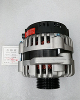 Dynamo Fit Voor Chery A5 Fora A3 Tiggo Eastar Generator Voor 481/484 Motor B11-3701110BB