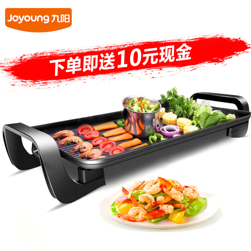 Household Electric Barbecue Pits Smokeless Electric Oven Non Stick Fish Grill|barbecue electric grill|electric grill|grill electric - title=