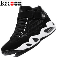 Keloch New Arrive Men Air Sneakers Male Breathable Basketball Shoes Men Wear-Resisting Sports Boots
