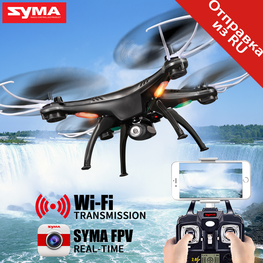 SYMA X5SW RC Drone 2.4G 6 Axis Gyro Remote Control Quadcopter Aircraft Helicopter drones Dron With Camera Wifi Real Time FPV new arrival syma x8hg wifi fpv 3d rolling dron rc 2 4g remote control 6 axis rc drone hd camera rc quadcopter with led light