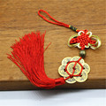 2017 Wealth Success 6 Copper Coins Key Chain Rope China Knot Red Rope Feng Shui Lucky Gift