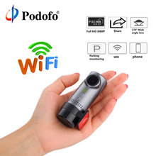Podofo Mini WIFI Wireless DVRs Car DVR font b Camera b font DashCam 360degrees Rotation Video