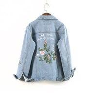 Bottom Pocket Flower Embroidery Women Basic Jackets Coats 2017 Spring Jeans Jacket Women Denim Outwear Women 2018 New Arrival