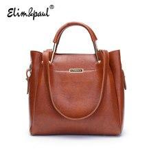 ELIM&PAUL Crossbody Bags For Women Leather Handbags Women Casual Bag Vintage Bolsos Women Messenger Bags Women Leather Bags 8120