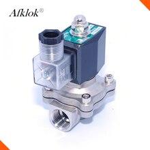 """Válvula de aço inoxidável, válvula solenoide normalmente fechada 12v 1/2"""""""
