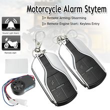 48V-60V Scooter Remote Control Anti Theft Alarm Security Sys