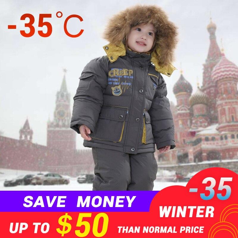 одежда для детей 2-6 лет, куртки для мальчиков ,пуховик с бесплатной доставкой ,новая коллекция зима 2017г,детский утолщенный комплект с капюшо...