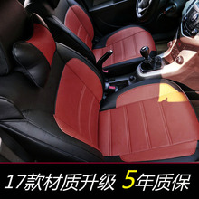 automotive car seat covers leather cushion new style for FIAT Palio Weekend Siena Perla CITROEN Elysee Picasso quatre triomphe new pu leather auto universal front back car seat covers for fiat bravo 500x 500l fiorino qubo perla palio weekend siena