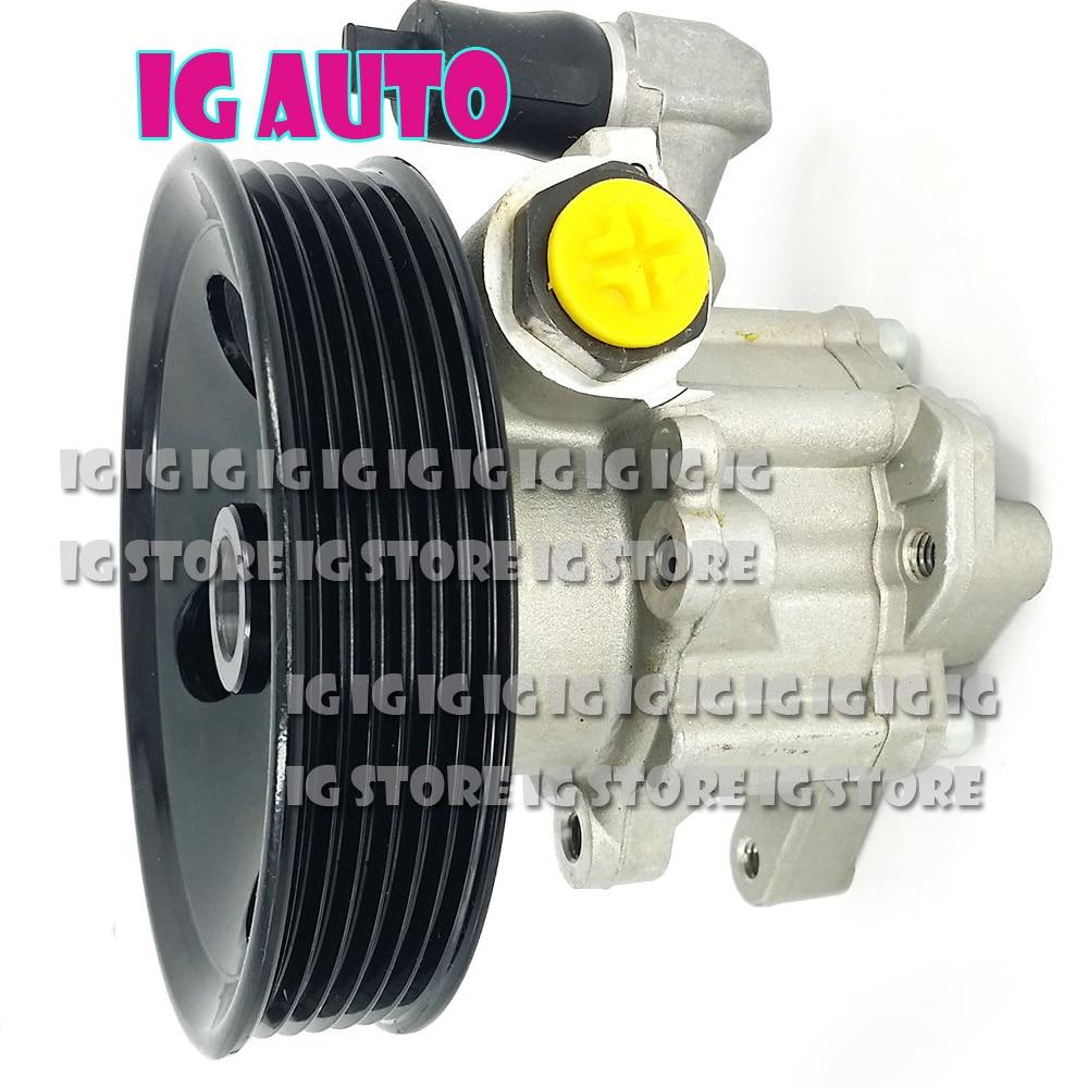 Power Steering Pump For MERCEDES E350 E550 ML500 R500 004 466 86 01 0044668601 0044667601 0044668501 0044669101 Power Steering Pump For MERCEDES E350 E550 ML500 R500 004 466 86 01 0044668601 0044667601 0044668501 0044669101