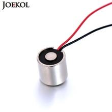 Новое поступление JK82/45 K DC 12 V 24 V degausing Электрический магнит подъема 195 KG Электромагнит нестандартный на заказ