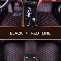 Leather Car floor mat carpet rug for Honda HRV C RV URV B RV Pilot Fit Jazz Jade custom fit car styling floor carpet