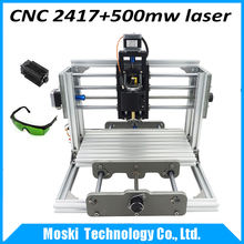 2417 500mw diy engraving machine mini Pcb Pvc Milling Machine Metal Wood Carving machine 2417 grbl