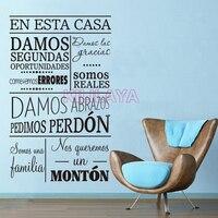 İspanyolca Alıntı esta casa Tr damos Vinil Duvar Sticker Çıkartmaları duvar Oturma Odası Ev Dekor için Duvar Sanat Evi Dekorasyon DW1050