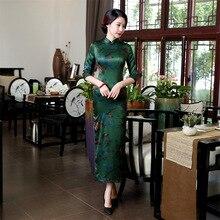 สีเขียววินเทจของผู้หญิงสีเขียวผ้าไหมยาวCheongsamแฟชั่นสไตล์จีนชุดที่สง่างามQipaoขนาดSml XL XXL XXXL F101406