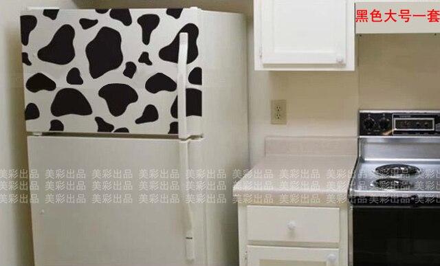 D19 spotted appiccicoso frigorifero mucca armadi listello adesivi