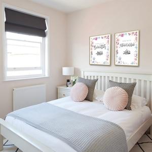 Image 4 - 현대 알라 이슬람 blesse 따옴표 핑크 꽃 캔버스 회화 벽 아트 그림 인쇄 및 포스터 거실 홈 장식