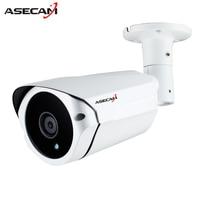 New Arrival Super 3MP HD 1920P AHD Camera Security CCTV White Metal Bullet Video Surveillance Waterproof