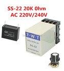 SS-22 20K Ohm Potentiometer 220V/240V Electric AC Motor Speed Controller