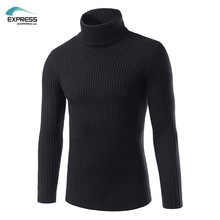 2017 Free Shipping New Fashion Winter Brand Turtleneck Sweater Men Casual Soild Pullover Mens Sweaters M01