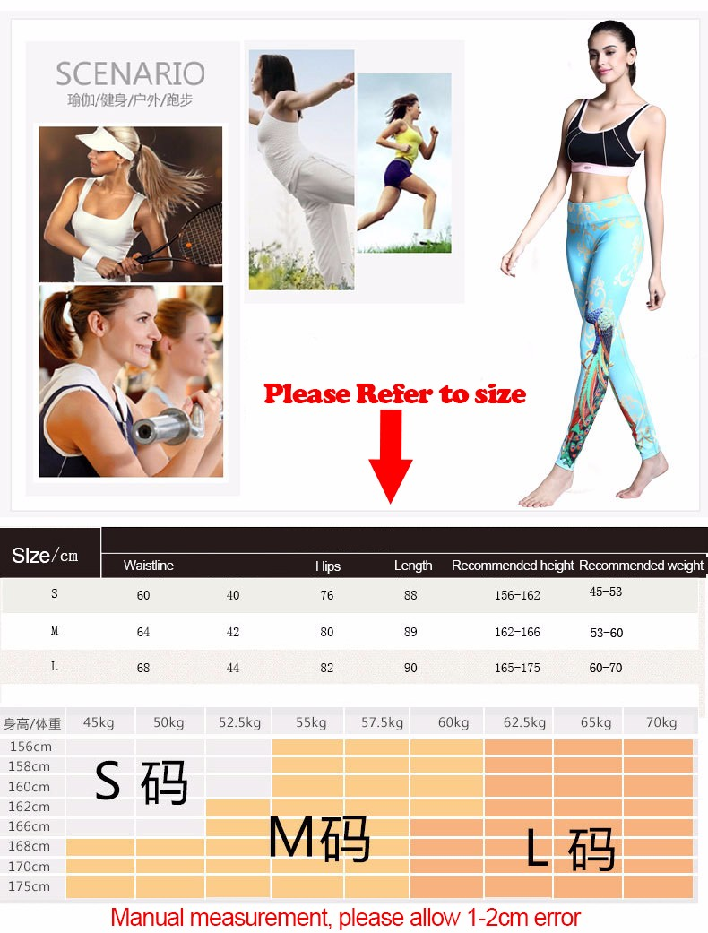 Women Breathable Yoga Fitness Sports Pants Elastic Gym Running Leggings Gradient Printing Butterfly Slim Tights TrainingTrousers