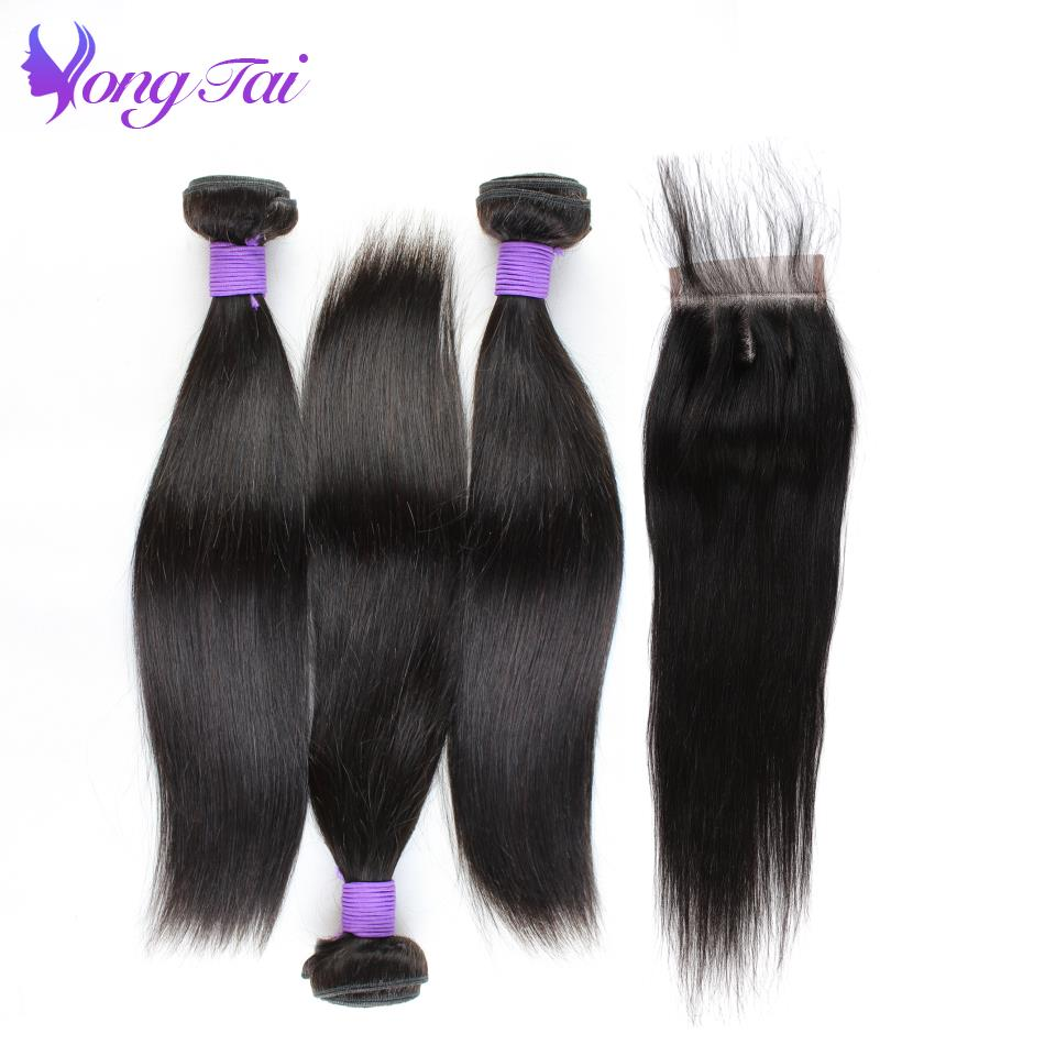 Yuyongtai straight hair 3 bundles with closure natural Black brazilian hair weave bundles with closure With