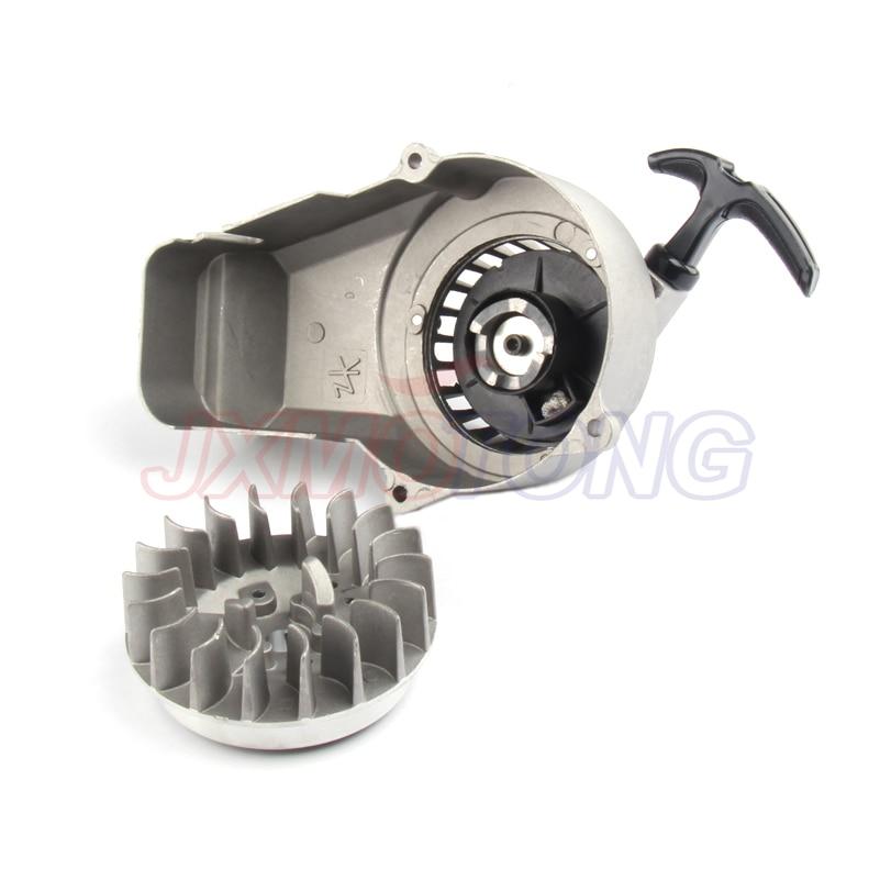 ALLOY PERFORMANCE PULL START ALUMINUM GEAR 33cc 43cc 47cc 49cc POCKET BIKE 50cc ATV mini moto quad pull starter