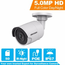 In Stock Hikvision PoE IP Camera DS-2CD2055FWD-I 5 Megapixel WDR Network Mini Bullet IP Camera H.265 Replace DS-2CD2052-I