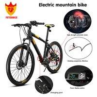2017 FETESNICE duty free Электрический велосипед 36 в 240 Вт ebike 26 дюймов Ebike