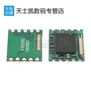 1pcs TEA5767 Programmable Low-power FM Stereo Radio Module For Arduino FZ0448