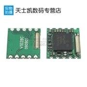 1pcs TEA5767 Programmable Low-power FM Stereo Radio Module For Arduino FZ0448