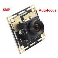 Autofocus 5 0Megapixel 2592X1944 Cctv Surveillance Camera Module 100 Degree No Distortion Lens CMOS OV5640 Usb
