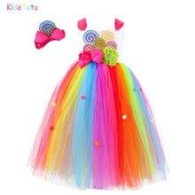 Милое Радужное платье-пачка ярких цветов для девочек Карнавальный костюм с разноцветными шариками и леденцами детская праздничная одежда для дня рождения